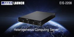 Read more: EVOC Launched New Heterogeneous Computing Server